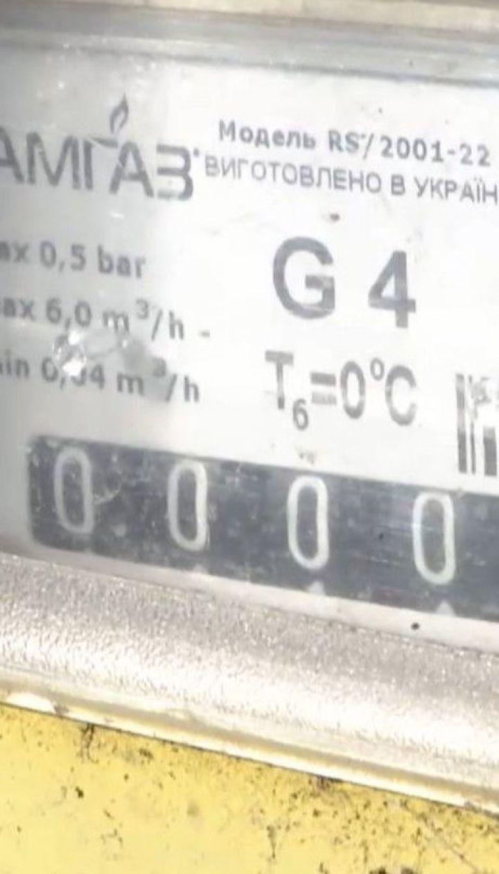 Українці, які не користуються газом, скаржаться на платіжки за його транспортування