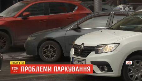Мэрия Киева планирует в три раза увеличить количество эвакуаций неправильно припаркованных авто