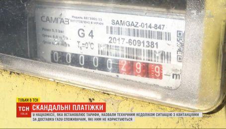 Украинцы, которые не пользуются газом, жалуются на платежки за его транспортировку