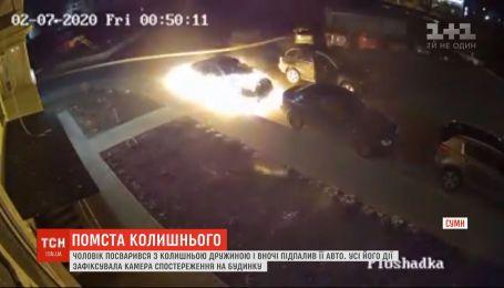 """Чоловік у Сумах спалив авто колишньої дружини через її """"надмірний фінансовий апетит"""""""