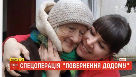 85-річній бабусі із Криму, яку злодії зробили безхатьком, небайдужі допомогли дістатись дому