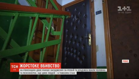 Злоумышленники в Ровенской области убили мужчину и пенсионерку во время ограблений