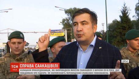 ГБР объявило подозрение экс-пограничникам из-за выдворения Саакашвили в 2018 году из Украины