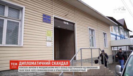 Подстава или преступление: украинского дипломата в Молдове подозревают в изнасиловании несовершеннолетней