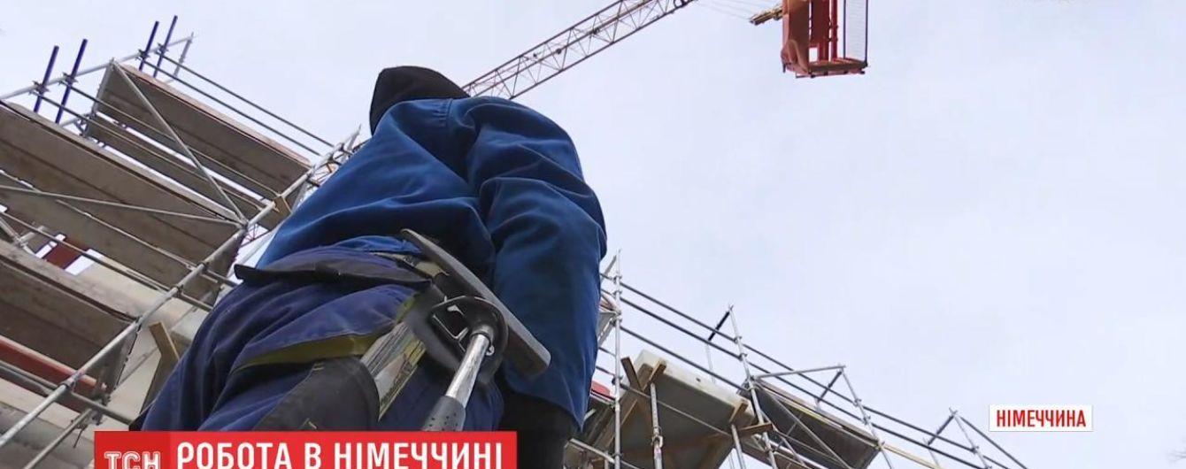 Німеччина запрошує трудових мігрантів: до чого готуватися українцям