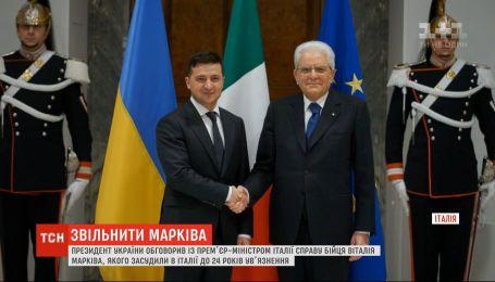 Президент Украины находится в Италии с официальным визитом