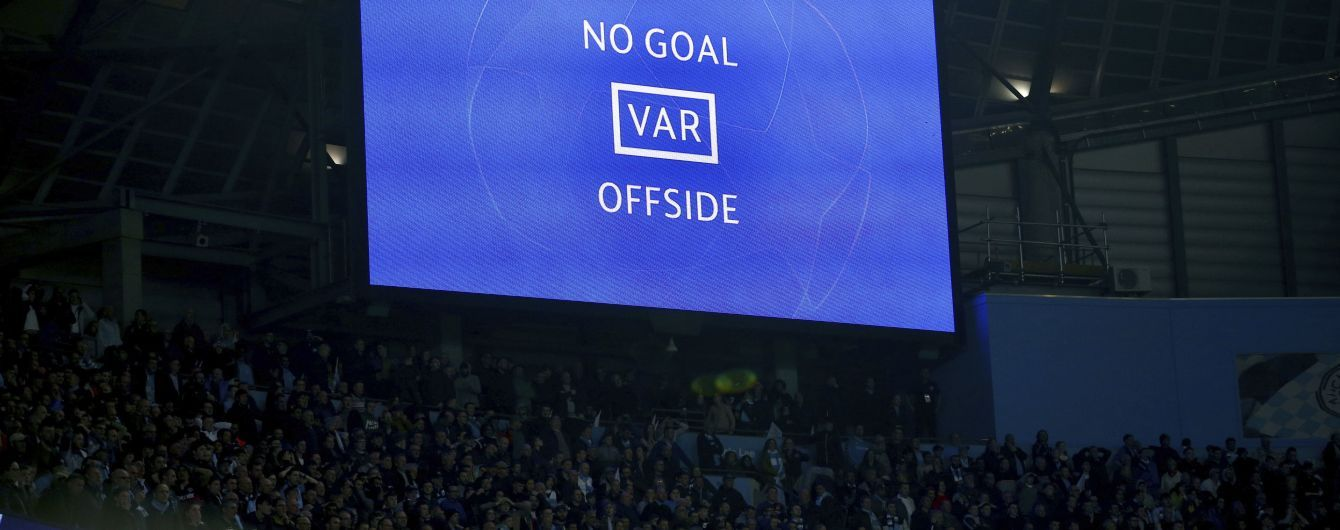 Клубы АПЛ хотят изменить определение офсайда с помощью видеоповторов