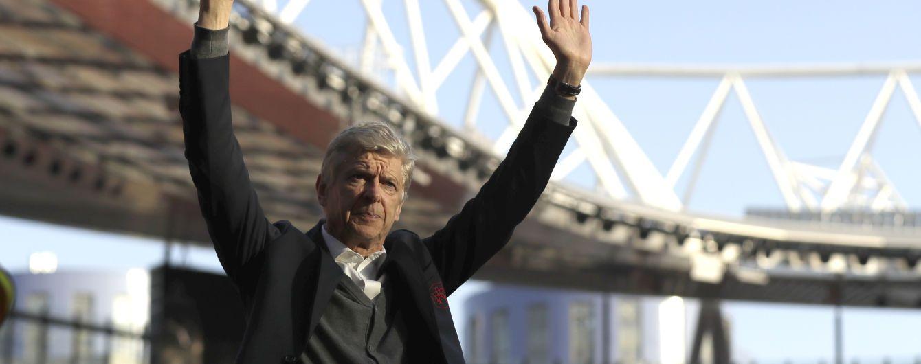 """Экс-тренер """"Арсенала"""" Венгер может получить работу во французском клубе"""