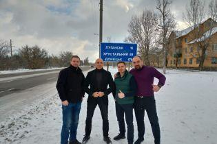Отданные в рамках обмена бывшие беркутовцы вернулись в Киев и обратились к Зеленскому – адвокат
