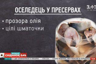 Как выбрать сельдь в пресервах - эксперт по качеству продуктов Оксана Прокопенко