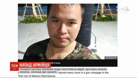 Вооруженный солдат в Таиланде расстрелял 20 человек, еще 16 - держит в плену