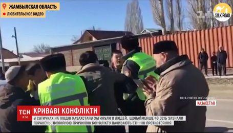 Кровавые столкновения произошли в нескольких селах Казахстана: погибли 8 человек