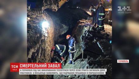 Двох чоловіків під час викопування теплотраси завалило ґрунтом у Тернополі