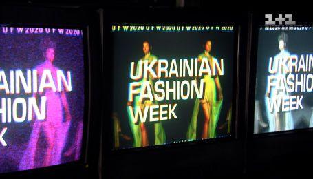 Светская жизнь пожаловала на Ukrainian Fashion Week