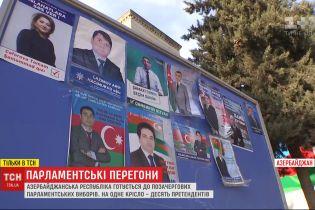У Азербайджані уперше в історії відбудуться позачергові парламентські вибори