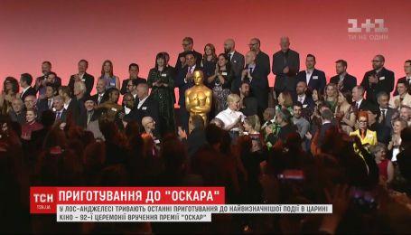 """92 церемония """"Оскар"""" состоится в Лос-Анджелесе в ночь на 10 февраля"""