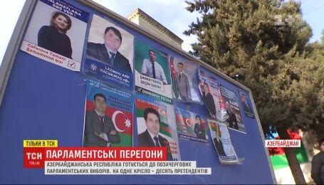 В Азербайджане впервые в истории пройдут внеочередные парламентские выборы