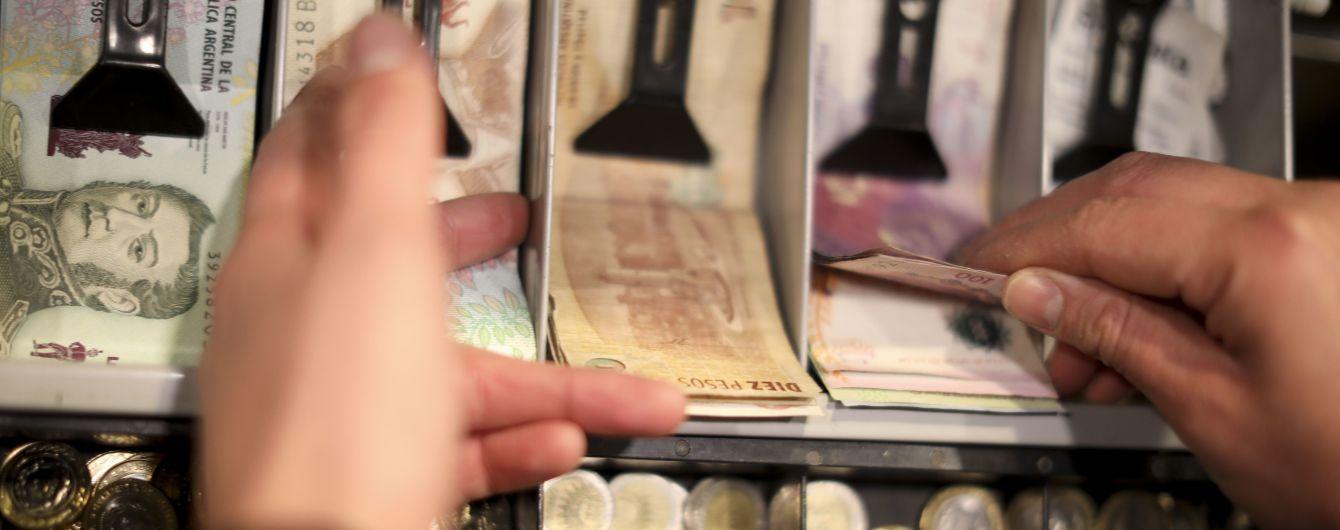 """Аргентина """"заморозила"""" виплату боргів. Кредиторам вона винна 100 мільярдів доларів"""