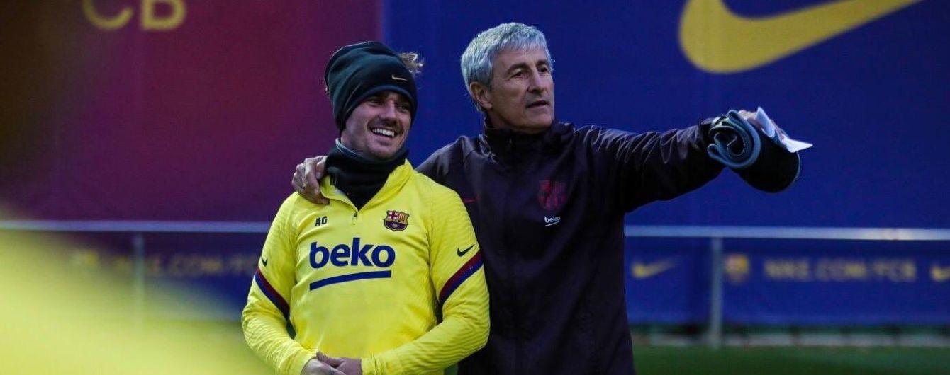 """Тренировка вслепую. Тренер """"Барселоны"""" удивил игроков интересным упражнением"""