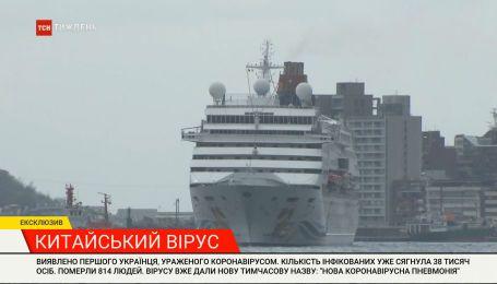 В одного українця, який є членом екіпажу круїзного лайнера в Японії, виявили коронавірус