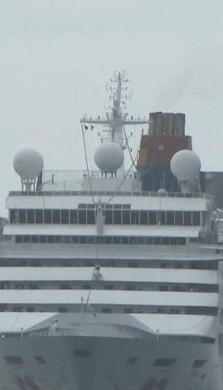 У одного украинца, который является членом экипажа круизного лайнера в Японии, обнаружили коронавирус