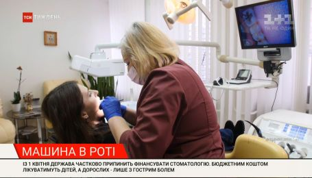 Стоматологічний туризм: чому іноземці їдуть до України лікувати зуби