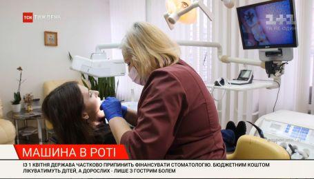 Стоматологический туризм: почему иностранцы едут в Украину лечить зубы
