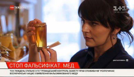 Не завжди корисний та якісний: як підробляють мед та чому він може спровокувати рак