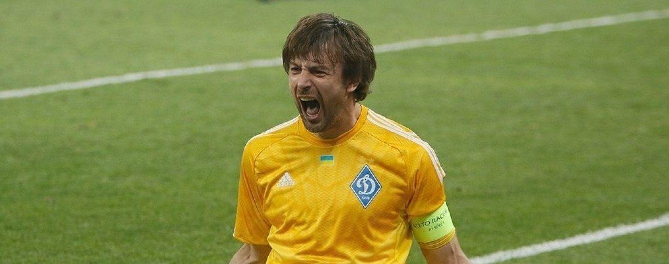 Гончарук запропонував на посаду міністра спорту Шовковського