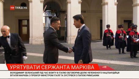 Зеленський обговорив долю Віталія Марківа з італійським прем'єр-міністром