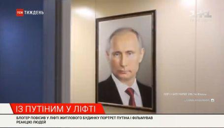 "С Путиным в лифте, виртуальная пробка и прогноз на ""Оскар"": новости онлайн-трансляции"