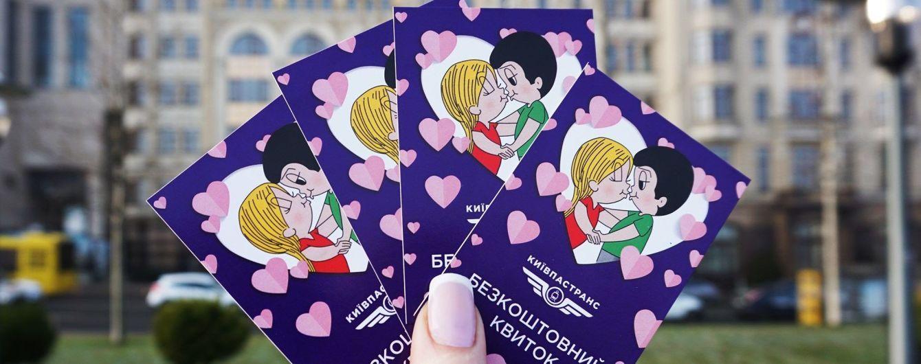 У Києві фунікулер 14 лютого подарує усім закоханимбезкоштовний проїзд