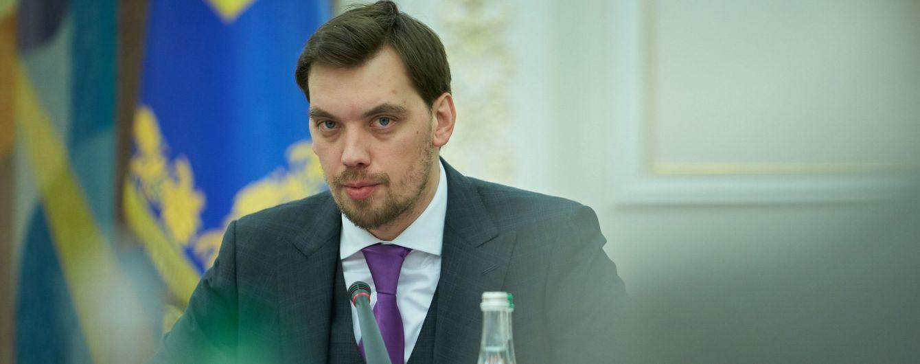 """""""Дуже поважаю думку цих людей"""" - прем'єр про вплив Богдана та Єрмака на призначення в уряді"""