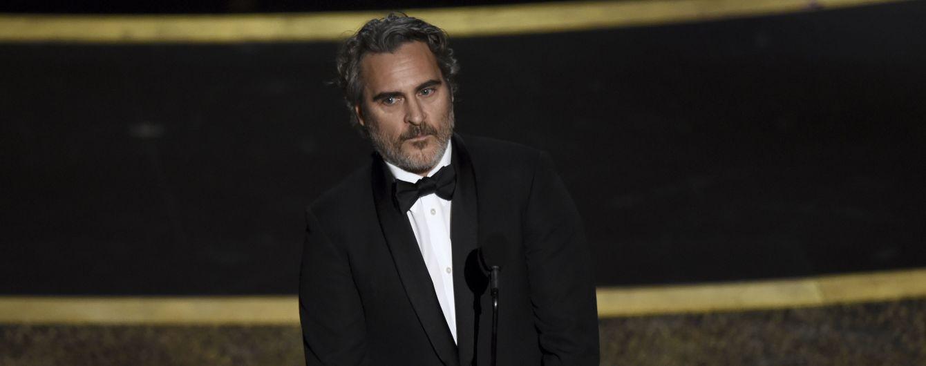 """""""Оскар-2020"""": найкращим актором став Гоакін Фенікс"""
