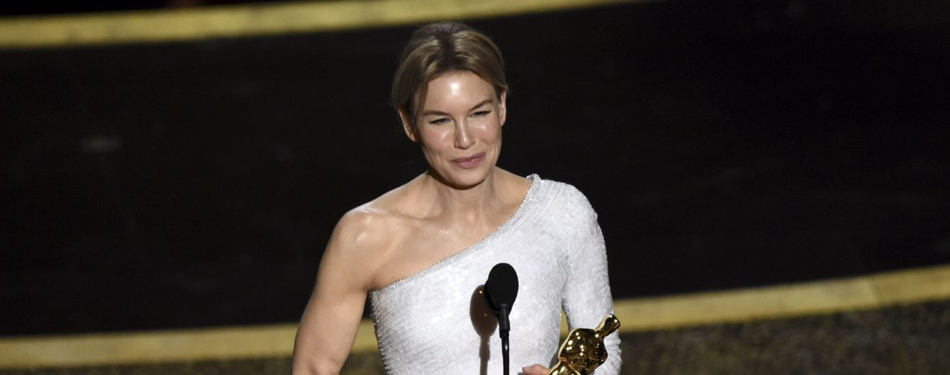 """Оскар-2020"": найкращою акторкою стала Рене Зеллвегер"