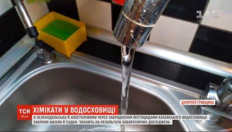 В Днепропетровской области из-за загрязнения водоема пестицидами закрыли школы и детские сады