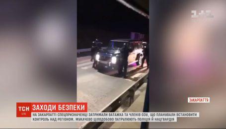 Полиция задержала банду мужчин, которая якобы хотела установить контроль над Закарпатьем