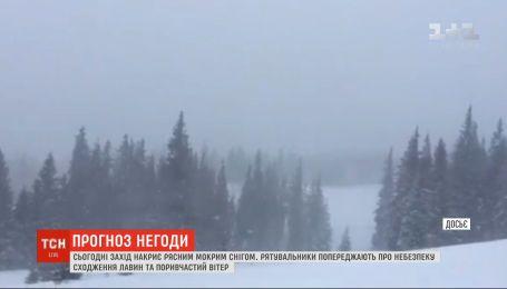 Рятувальники попереджають про небезпеку сходження лавин та поривчастий вітер
