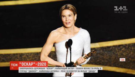 """У Лос-Анджелесі завершилась церемонія """"Оскар"""""""