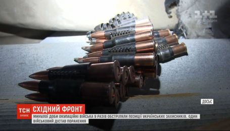 Один український військовий поранений унаслідок ворожих обстрілів на Сході