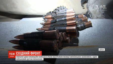 Один украинский военный ранен в результате вражеских обстрелов на Востоке