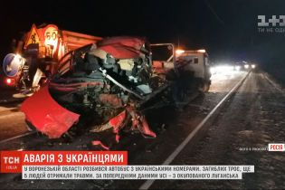 В Воронежской области разбился автобус с украинцами из оккупированного Луганска