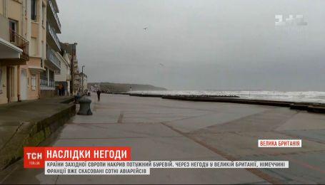 Країни західної Європи накрив потужний буревій