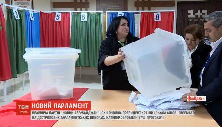 """Правящая партия """"Новый Азербайджан"""" побеждает на досрочных парламентских выборах"""