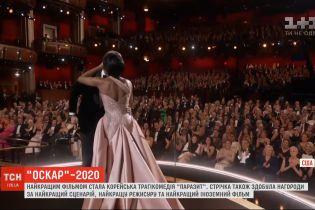 """92-га церемонія """"Оскара"""" стала однією з найгарячіших за останні роки"""