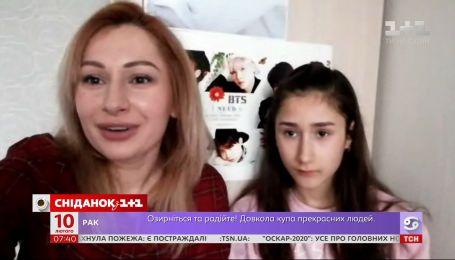 #BTSComeToUkraine: мама і донька розказали, як вони захопилися відомим південнокорейським гуртом