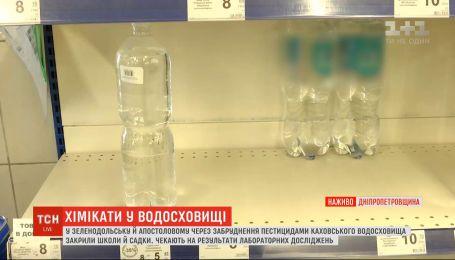 В Днепропетровской области жителям не советуют использовать воду из кранов из-за загрязнения пестицидами