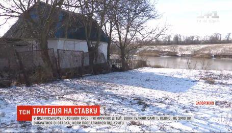 В Долинском трое детей провалились под лед и утонули
