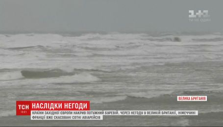 Через шторм у кількох європейських країнах скасували сотні авіарейсів