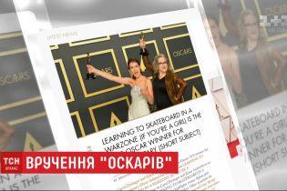 """Киянка отримала """"Оскар"""" за найкращий документальний фільм"""